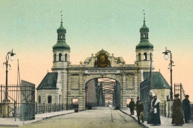 Довоенные открытки города Советск